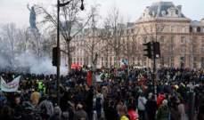 آلاف يتظاهرون في باريس طلبا للعدالة في اغتيال ثلاث ناشطات كرديات