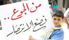 النشرة: القوى الفلسطينية تشن هجوما على الأونروا بسبب التقصير في التصدي لكورونا
