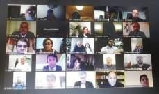 """حفل قسم حزبي لـ60 منتسبا جديدا لـ""""الكتائب اللبنانية"""" من منطقة أوروبا"""