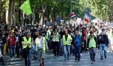 """ألفا شخص تقريبا من حركة """"السترات الصفراء"""" تظاهروا في باريس"""