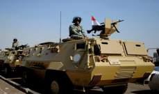 """""""الجزيرة"""": 5 قتلى من الجيش المصري باستهداف آليتهم العسكرية"""