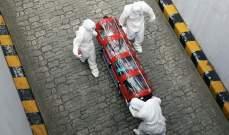 الصحة الفلسطينية: 14 حالة وفاة و1084 إصابة جديدة بفيروس كورونا