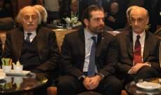 """هل إتخذ القرار بإبعاد """"الحريري- جعجع – جنبلاط"""" عن المشهد الحكومي؟"""