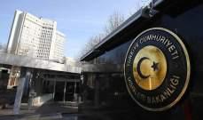 الخارجية التركية دانت هجوم باريس: لتعزيز التعاون الدولي بمكافحة الإرهاب