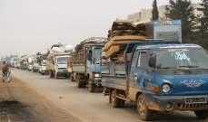 الأمم المتحدة: نزوح أكثر من 235 ألف شخص جراء التصعيد العسكري بشمال غرب سوريا
