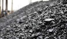 الخزانة الأميركية: فرض عقوبات على صادرات الفحم من كوريا الشمالية