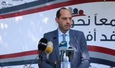مراد أعلن احتساب القسط الجامعي في اللبنانية الدولية على السعر الرسمي للدولار