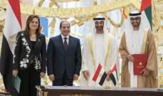السيسي وبن زايد شهدا تأسيس منصة استثمارية مشتركة بين الإمارات ومصر بـ20 مليار دولار