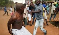 مقتل 3 بتبادل إطلاق النار بين جنود حفظ السلام ومسلحين بأفريقيا الوسطى