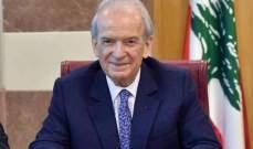 مروان حمادة يعلن استقالته من المجلس النيابي