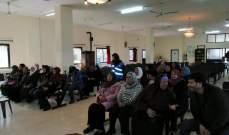 """جمعية """"انترسوس"""" نظمت ندوة حول دور المرأة في المجتمع بالتعاون مع بلدية كفرحمام"""