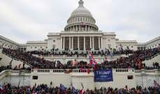 الديلي تلغراف: الحشود التي اقتحمت الكونغرس عكست رغبة ترامب بالسلطة بأي ثمن