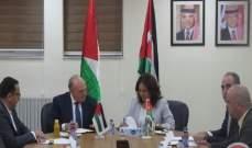 الحكومتان الأردنية والفلسطينية وقعتا مذكرة تفاهم في مجال الطاقة المشتركة