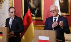 وزير الخارجية الألماني: بولندا وألمانيا جارتان لا يمكن فصلهما