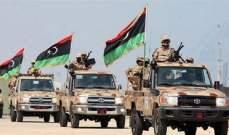 الجيش الليبي يشن غارات جوية على الكلية الجوية في مدينة مصراته