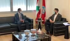 تيمور جنبلاط عرض ملف ترشيد الدعم مع مدير عام الإقتصاد والوضع الإقتصادي مع العياش