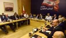 تكتل لبنان القوي: نحذر من المسّ بودائع اللبنانيين المصرفية وخاصة صغار المودعين