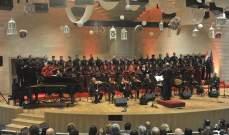 جوقة جامعة الروح القدس- الكسليك أحيت حفلها الميلادي السنوي