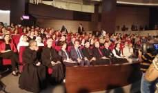بدء المؤتمر السنوي للمدارس الكاثولكية برعاية الراعي