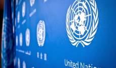 مسؤول بالأمم المتحدة: العنف والنهب ببيروت يبدوان كمناورة سياسية لتقويض السلم الأهلي