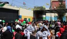المؤسسات الأهلية الفلسطينية في مخيم عين الحلوة تحيي ذكرى النكبة