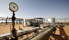 استئناف الإنتاج في حقل الشرارة النفطي الليبي ورفعت حالة القوة القاهرة