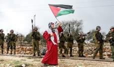 خارجية فلسطين: الفلسطينيات تتعرضن لشتى أشكال الاضطهاد والتنكيل من قبل القوات الإسرائيلية