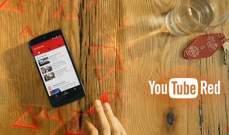 يوتيوب: تمديد أسبوع إضافي للحظر المفروض على قناة ترامب