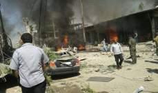 العربية: مقتل 4 وجرح 9 في انفجار سيارة مفخخة في القامشلي