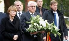 الرئيس الألماني: علينا مواجهة عنف المتطرفين وحماية حياة اليهود