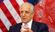موفد أميركا إلى كابول حثّ طالبان وحكومة أفغانستان على العودة إلى الحوار
