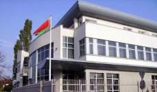 خارجية بولندا: استدعاء سفير بيلاروس بسبب اتهامات بلاده المتكررة ضد بولندا