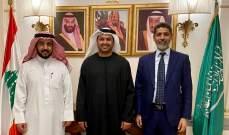 القائم بأعمال السفارة السعودية التقى الشامسي في زيارة وداعية