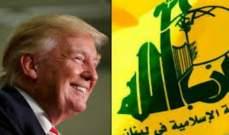 حزب الله للديار: موقف ترامب يدق ناقوس الخطر بأن التوطين قد يصبح حقيقة