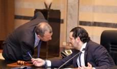 Mtv: الحريري متمسك بالثوابت وعلى رأسها عدم الاتصال بالأسد