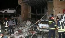 مقتل 3 أشخاص بانفجار في فندق بمدينة جلال أباد شرقي أفغانستان