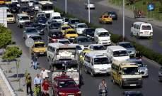 محافظة دمشق أصدرت قراراً بحرمان 150 وسيلة نقل عامة من التزود بالوقود