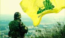 مصدر للـLBCI: حزب الله سيعلق في بيان على طرح ادراجه على لائحة الارهاب