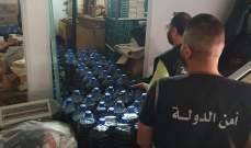 أمن الدولة: مصادرة 3874 ليترا من البنزين مخزنة بمحيط سكني في بصرما الكورة وتوقيف صاحب المنزل