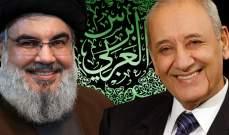 """بين بري ونصر الله... """"توزيع أدوار"""" للموازنة بين عون والحريري؟!"""
