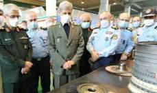 رئيس الأركان الإيراني: بلغنا مرحلة تصنيع محركات الطائرات المتطورة