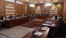 المجلس الشرعي الاسلامي: نرفض التوطين تحت أي ذريعة كانت
