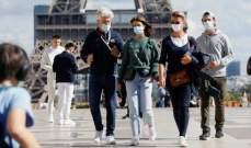 الصحة الفرنسية: 116 وفاة و12489 إصابة جديدة بكورونا