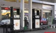 """أسعار البنزين تتجه صعوداً وأجرة """"السرفيس"""" أيضاً"""