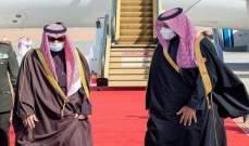 """أمير الكويت أكد العلاقات الأخوية و""""وشائج القربى"""" التي تكنها بلاده للسعودية"""