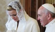 من هنّ النساء السبع اللواتي يحقّ لهنّ ارتداء الأبيض في حضرة البابا