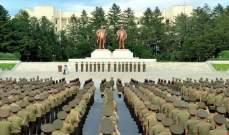 سلطات كوريا الشمالية تسعى لبناء قوة اقتصادية تدهش بها العالم