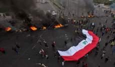 فتح ساحات في بغداد بعد أشهر من الإغلاق بسبب الاحتجاجات