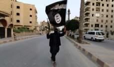 """العثور على أكبر مقبرة جماعية لضحايا قتلهم """"داعش"""" قرب الرقة السورية"""