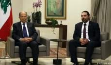 أوساط مطلعة للراي: بيان الحريري هوبيان انكسار الجَرّة مع الرئبس عون